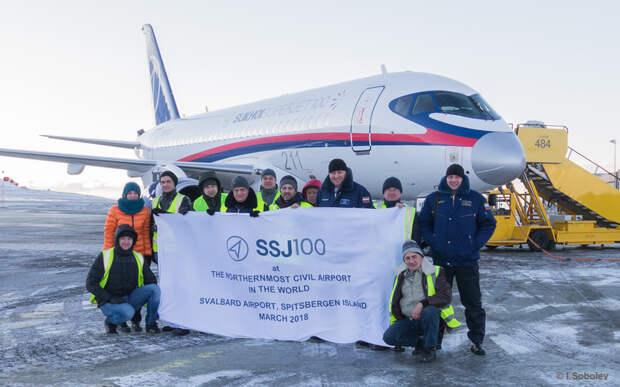 Подтверждена возможность выполнения полетов в арктических широтах до 78,25 градусов для SSJ100/10.04.2018