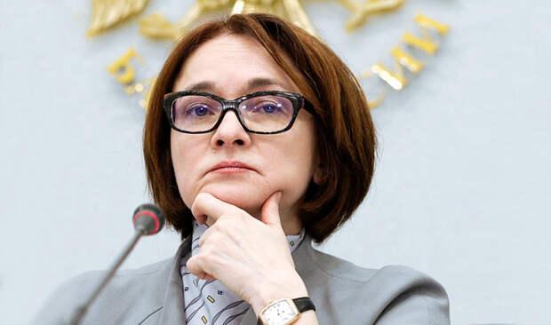 По Набиуллиной зазвонил колокол силовиков