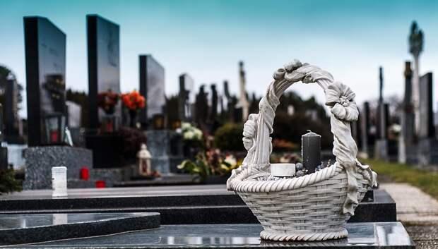 В Подольске закрыли для посещения кладбища и отменили бесплатные автобусы на Пасху
