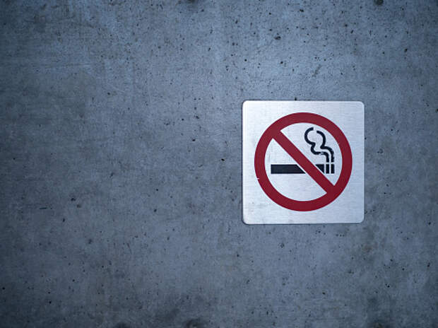 В Южном Медведкове продолжают штрафовать курильщиков в неположенных местах
