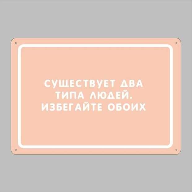 Прикольные вывески. Подборка chert-poberi-vv-chert-poberi-vv-17240504012021-17 картинка chert-poberi-vv-17240504012021-17