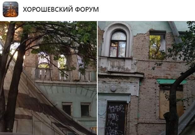Дом на Хорошевском шоссе отреставрирует собственник