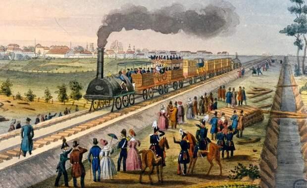 Как начиналась в России железнодорожная эра