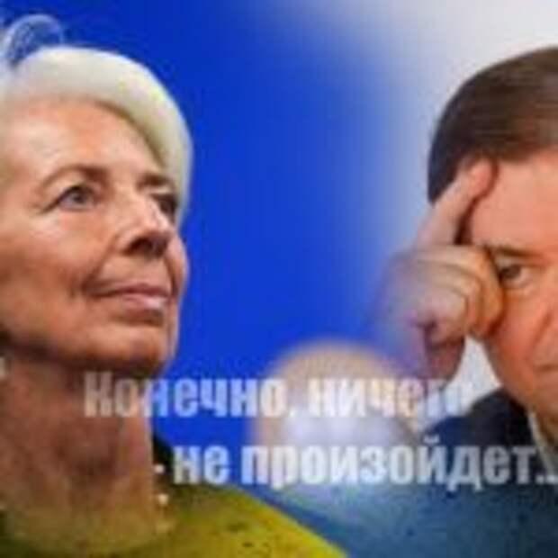 СМИ: В Лондоне отыскали способ, чтобы Украина избежалавыплаты России долга в $3 млрд