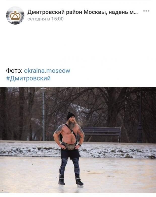Фото дня: на Ангарских замечен самый закаленный житель