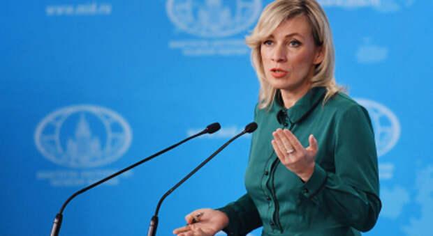 В МИД РФ заявили об эпидемии бандеризации на Украине
