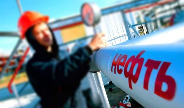 Финляндия сократит закупки российской нефти