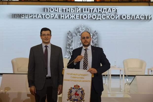 Глеб Никитин вручил почетные награды представителям нижегородских предприятий