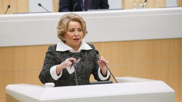 Матвиенко вновь подтвердила, что в РФ не будет обязательной вакцинации от COVID-19