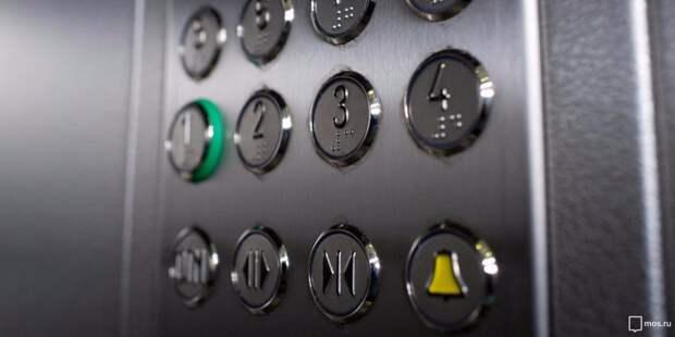 В лифте дома на Дежнёва восстановили освещение