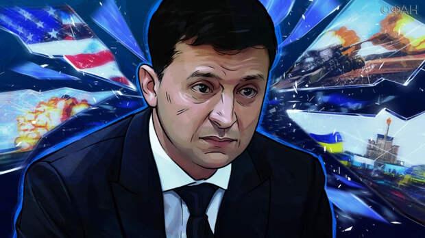 Перед саммитом Россия—США Запад низвел роль Украины с «содержанки» до «брошенки»
