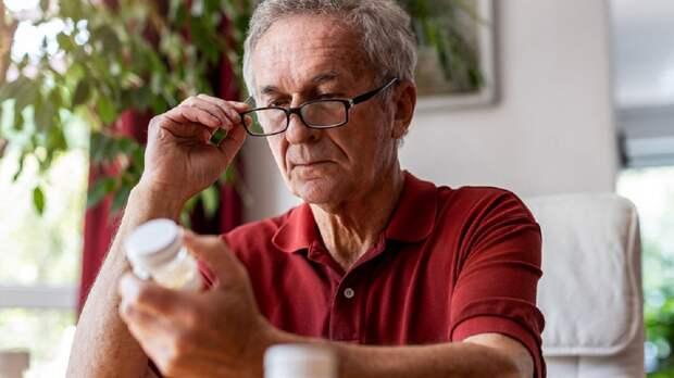 Ученые рассказали о важности витамина D для долголетия