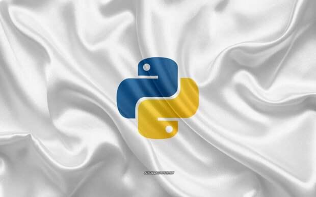 Input в Python. Ввод строки и чисел, обработка исключений. Получение пользовательского ввода