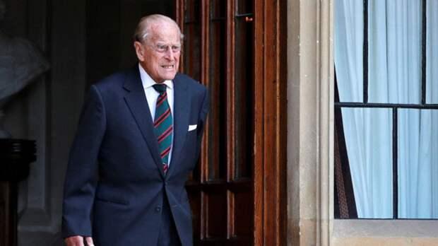 ВБритании госпитализирован герцог Эдинбургский Филипп