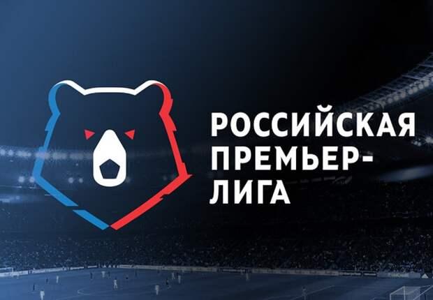 «Зенит» откроет сезон через 6 дней после финала Евро-2020. РПЛ обнародовала календарь чемпионата России