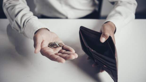 Социолог объяснила, с чем связано снижение уровня бедности в России