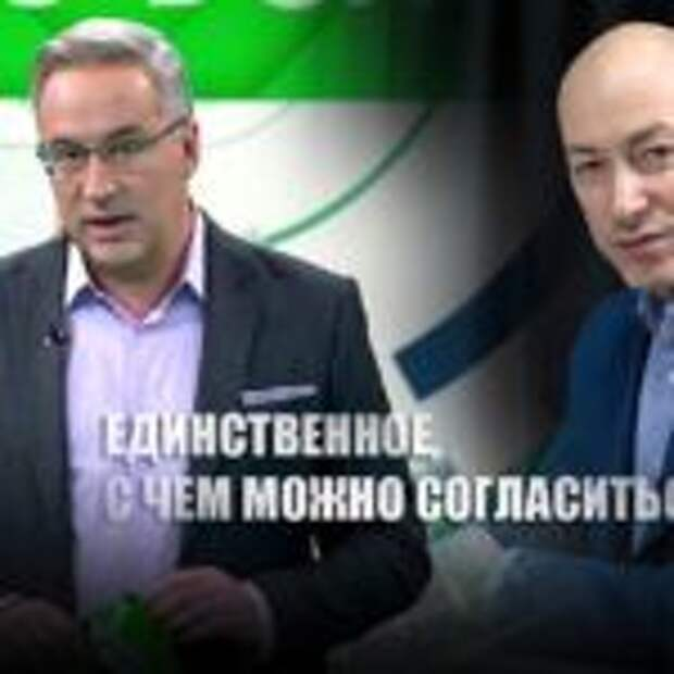 «Оккупировать Украину»: Норкин дал резкий ответ журналисту Гордону, заявившему о «слабости» РФ
