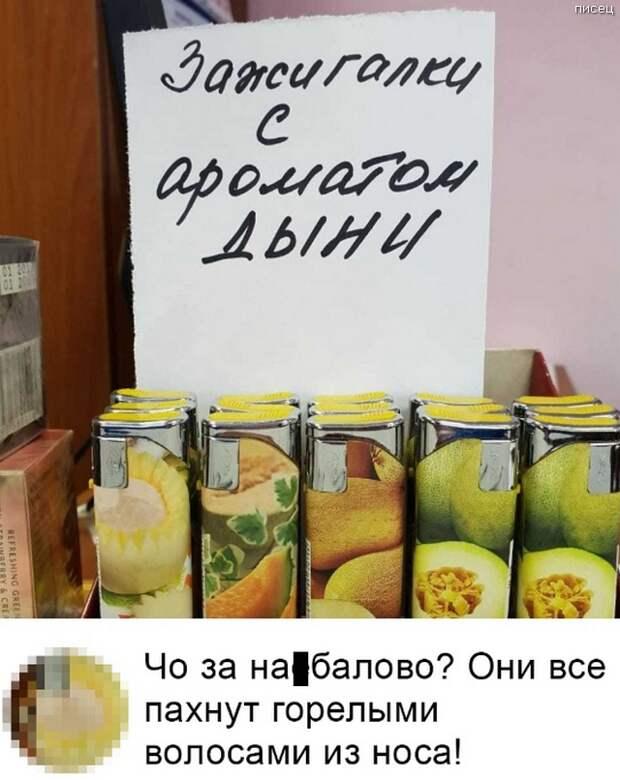 А зачем? Российская действительность, абсурд, забавно, и смех и грех, россия, юмор