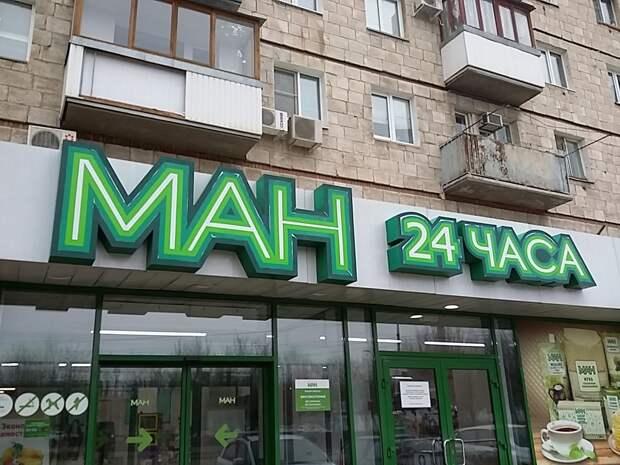 В Волгограде на аукцион выставили особняк основателя сети «МАН» Воробьева
