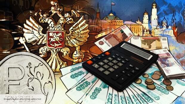 Европейский банк назвал факторы, которые помогут России выстоять в кризис