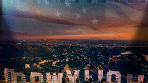 Голливуд: фабрика пропаганды