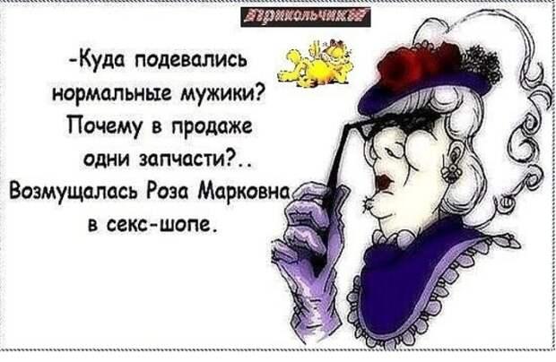 Совет девушкам. Не стоит доверять мужчине, утверждающему, что он не женат...
