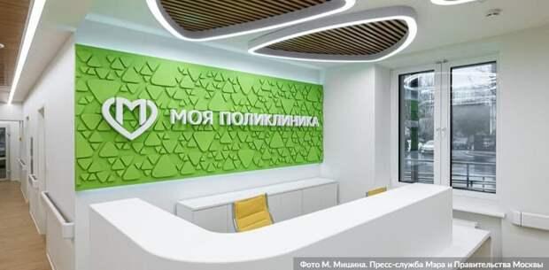 Собянин: Капремонт поликлиник в Москве продолжается, несмотря на пандемию