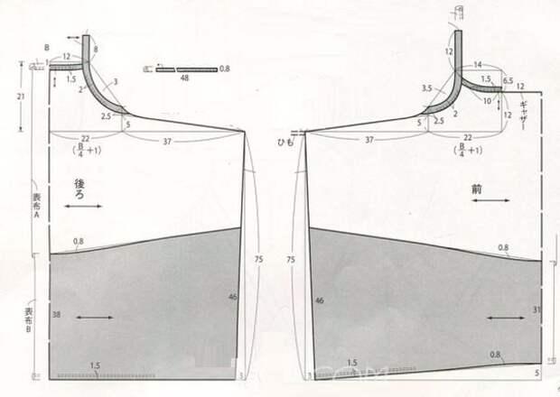 Сарафан-трансформер в стиле бохо