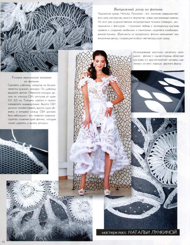 Роскошное платье и шаль, которая превращается в верхнюю юбку