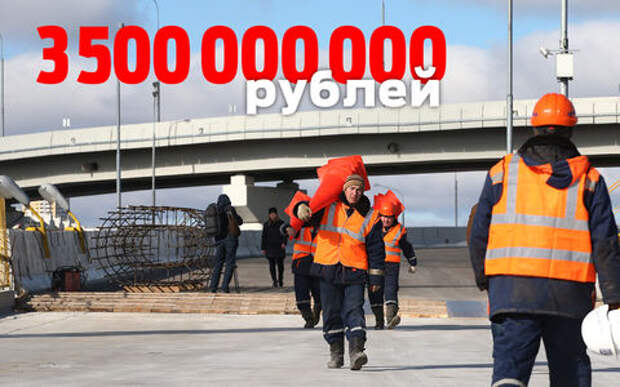 МКАД встанет - Москва снова потратит миллиарды на ее ремонт