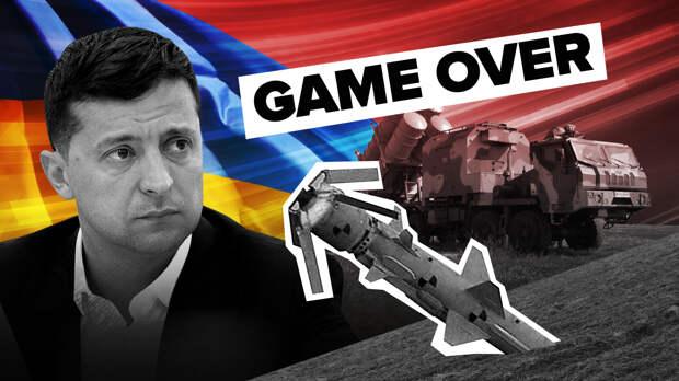 Политолог Корнилов рассказал, чем Киеву грозит попытка превратить Донбасс в сектор Газа