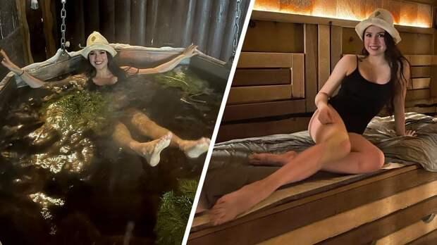 Загитова опубликовала откровенные фото в купальнике из бани