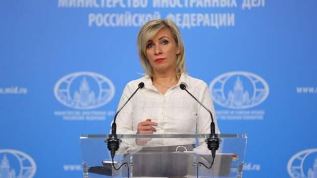 Это уже не просто вмешательство: Захарова отчитала присутствующих в Мосгорсуде дипломатов