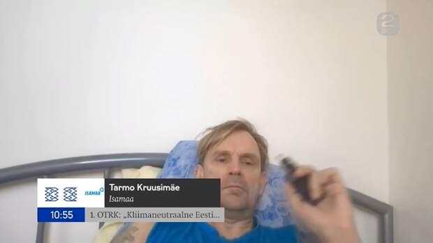 Эстонский депутат Тармо Круусимяэ едва не сорвал заседание парламента. ФАН-ТВ