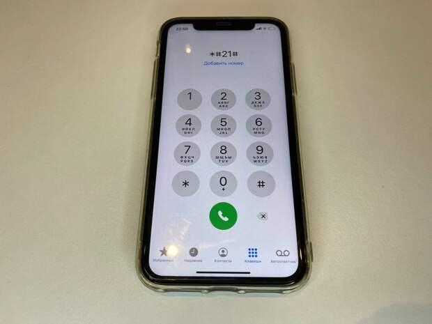 Как проверить имеют ли посторонние люди доступ к звонкам и оповещениям на телефоне. Я проверила свой смартфон.