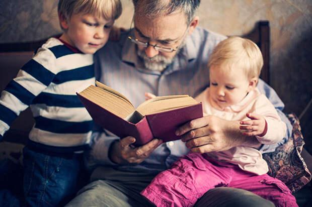 Дедушка, почитай ещё, пожалуйста!