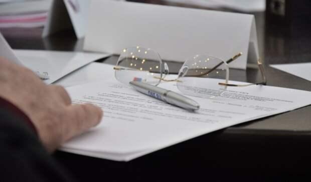 Кфедеральному этапу конкурса «Бюджет для граждан» допущен проект тагильчан