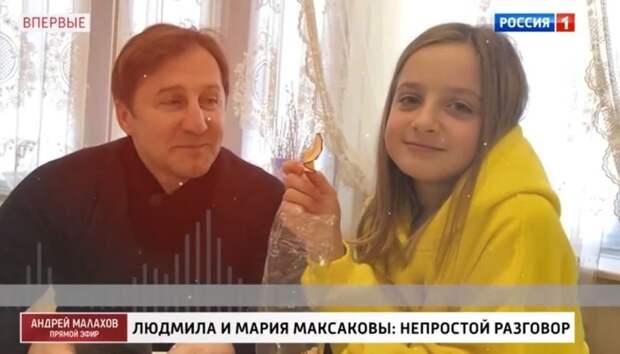 Мария Максакова: «Мы с младшим сыном бедствуем. Мне не на что его кормить»