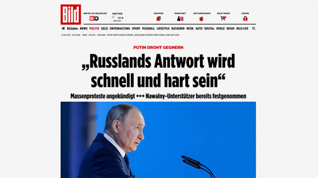«Красные линии» и Навальный: как СМИ Запада написали о послании Путина