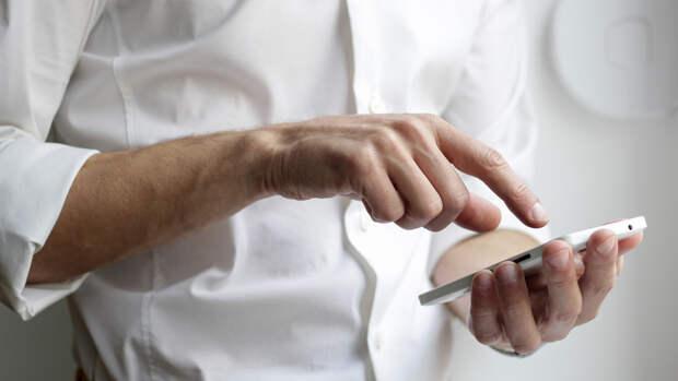 Японский производитель бытовой техники Balmuda создаст смартфон с 5G