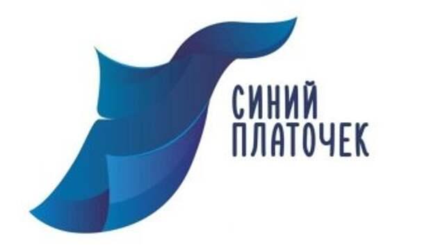 """Вологодчина присоединилась к Всероссийской акции """"Синий платочек"""""""