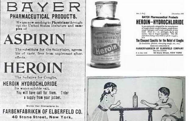 Героин от Bayer - лекарство от простуды, применение которого было разрешено даже детям.