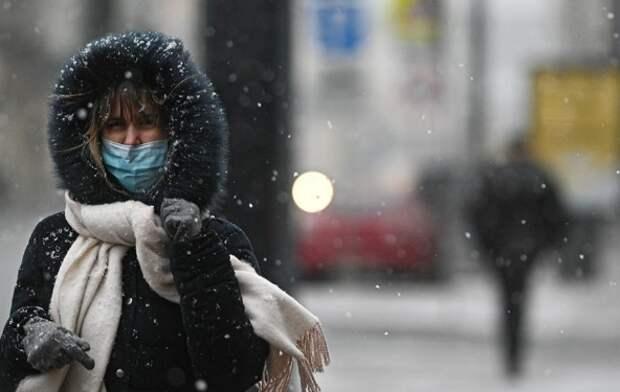 Почему вредно носить маску на лице в мороз