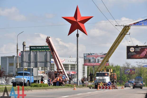 ФОТОФАКТ: На восточном въезде в Донецк появилась большая красная звезда