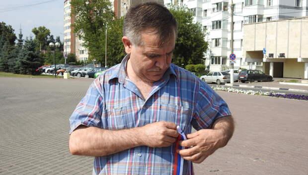 Активисты Подольска раздадут ленточки цвета триколор в пятницу