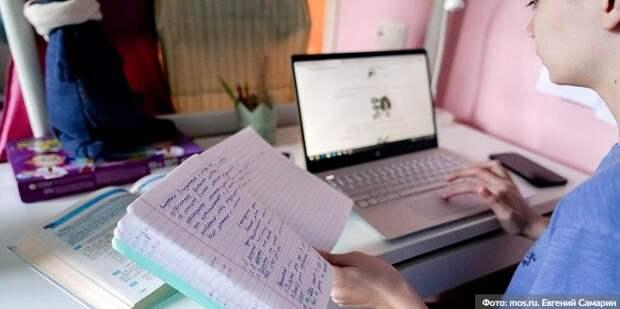 Собянин рассказал о новых сервисах Московской электронной школы. Фото: Е. Самарин mos.ru