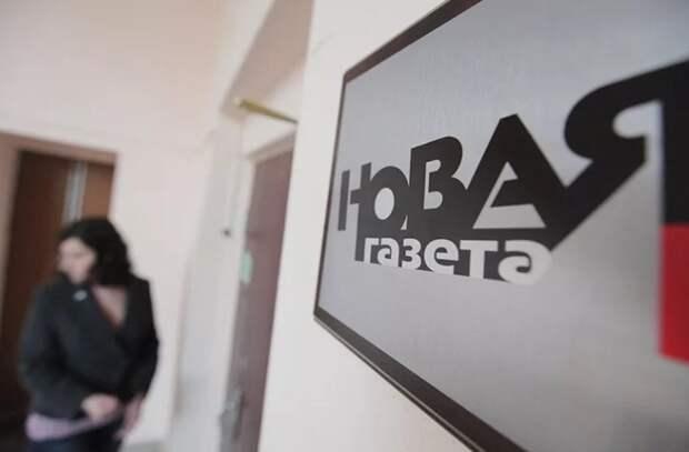 ФАН имеет доказательства сотрудничества «Новой газеты» с террористами