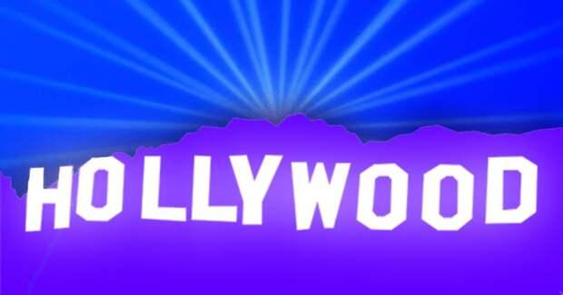 7 интересных фактов об истории Голливуда от его расцвета до упадка