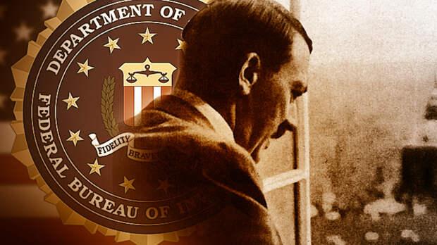 ФБР намекнуло, где спрятался Гитлер