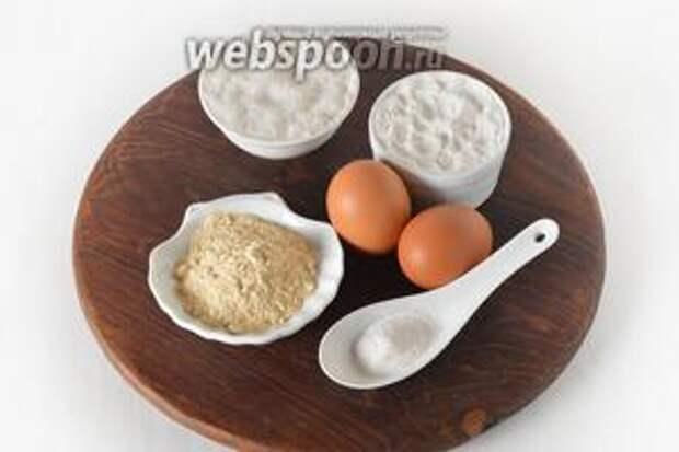 Для приготовления 1 коржа нам понадобится мука, сахар, сухое молоко, разрыхлитель, яйца.